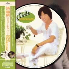Leslie Cheung 張國榮 Daydreamin' 圖案膠 Picture LP