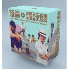 超倫 譚詠麟 Alan Tam SACD Collection Vol.1 6-Disc Set