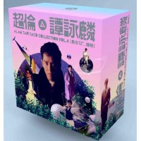 超倫 譚詠麟 Alan Tam SACD Collection Vol.4 6-Disc Set