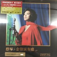 Tsai Chin 蔡琴 金聲演奏廳 黑膠 LP 限量頭版