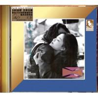 Faye Wong 王靖雯 執迷不悔 24K Gold CD