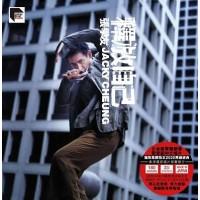 Jacky Cheung 張學友 釋放自己 黑膠 ARS LP