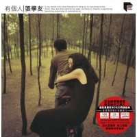 Jacky Cheung 張學友 有個人 黑膠 ARS LP