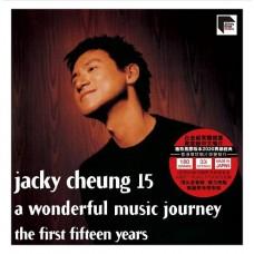 Jacky Cheung 張學友 Jacky Cheung 15 黑膠 ARS 2-LP