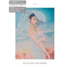 AGA 江海迦 So Called Love Songs CD+DVD
