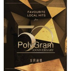 PolyGram 50th Anniversary 全民誦唱 3-CD