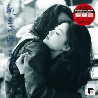 Faye Wong 王靖雯 執迷不悔 黑膠 ARS LP