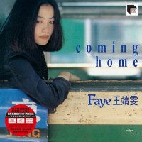 Faye Wong 王靖雯 Coming Home 黑膠 ARS LP