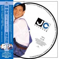 Jacky Cheung 張學友 真情流露 圖案膠 Picture LP