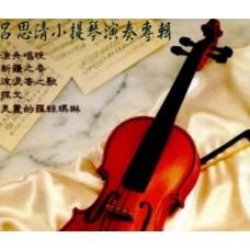 呂思清小提琴演奏專輯 ARM SHM CD