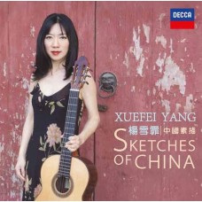 Xuefei Yang 楊雪霏 Sketches Of China 2-CD