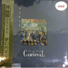 Alan Tam 譚詠麟 夢幻的笑容 黑膠 LP Vinyl