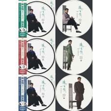 Danny Chan 陳百強 神仙也移民 圖案膠 Picture LP Version 1+2+3 相同編號