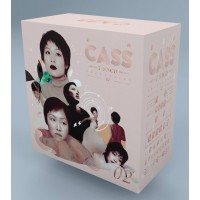 彭羚 Cass 7-SACD Collection 02
