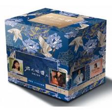 Teresa Teng 鄧麗君 君之頌讚 二 (島國之情歌) 8-SACD COLLECTION BOX SET