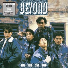 Beyond 舊日足跡 SACD