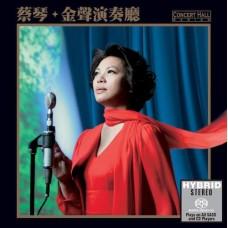 Tsai Chin 蔡琴 金聲演奏廳 SACD