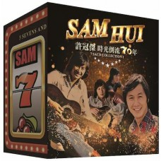 Sam Hui 許冠傑 時光倒流70年Collection 1 7-SACD