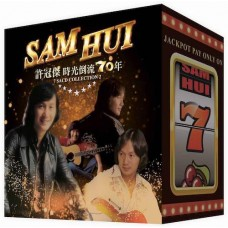 Sam Hui 許冠傑 時光倒流70年Collection 2 7-SACD