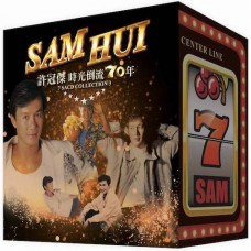 Sam Hui 許冠傑 時光倒流70年Collection 3 7-SACD