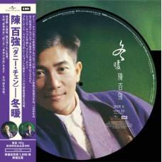 Danny Chan 陳百強 冬暖 圖案膠 Picture LP