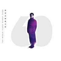 環球高歌陳百強 黑膠 LP