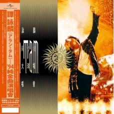 Alan Tam 譚詠麟 94純金曲演唱會 黑膠 2-LP Vinyl