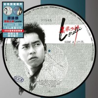 Alan Tam 譚詠麟 暴風女神 圖案膠 Picture LP Vinyl