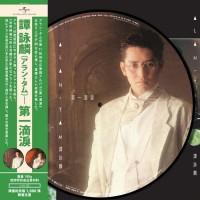 Alan Tam 譚詠麟 第一滴淚 圖案膠 Picture LP Vinyl