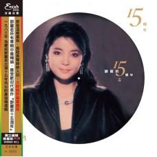 Teresa Teng 鄧麗君 15週年 圖案膠 LP