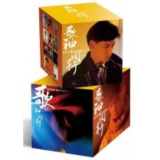 Jacky Cheung 張學友 歌神同行 經典SACD粵語篇壹 11-SACD