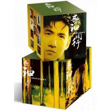Jacky Cheung 張學友 歌神同行 經典SACD粵語篇貳 12-SACD