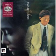 Alan Tam 譚詠麟 迷情 黑膠 ARS LP