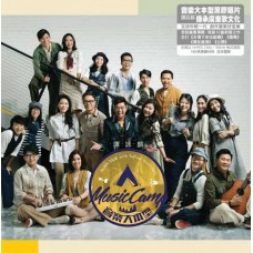 Alan Tam 譚詠麟 音樂大本型 黑膠 LP