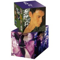 Jacky Cheung 張學友 歌神同行 經典SACD國語篇 12-SACD