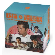 Alan Tam 譚詠麟 超倫 SACD Collection Vol.2