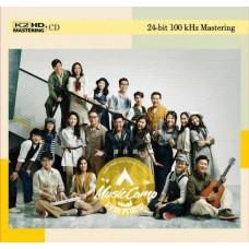 Alan Tam 譚詠麟 音樂大本型 K2HD CD