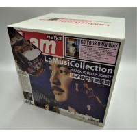 George Lam 林子祥 LaMusiCollection 25 BTB CD Boxset