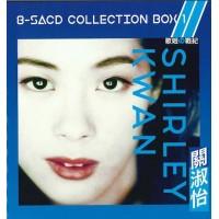Shirley Kwan 關淑怡 歌姬の戰紀 8-SACD Collection Box 1