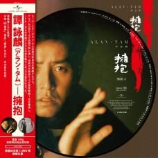 Alan Tam 譚詠麟 擁抱 圖案膠 Picture LP Vinyl