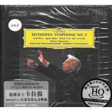 Karajan Beethoven Symphonie No.9 UHQCD