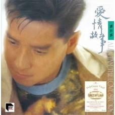 Alan Tam 譚詠麟 愛情故事 黑膠 ARS LP