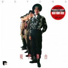 Beyond 現代舞台 黑膠 ARS LP