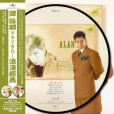 Alan Tam 譚詠麟 浪漫經典 圖案膠 Picture LP