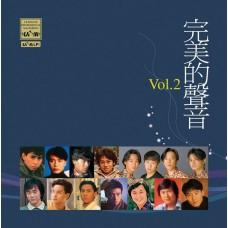完美的聲音 VOL.2 黑膠 UPM LP