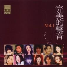 完美的聲音VOL.1 黑膠 UPM LP