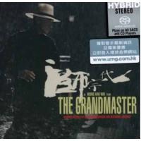 Wong Kar Wai The Grandmaster 王家衛 一代宗師 SACD