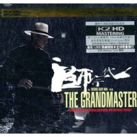Wong Kar Wai The Grandmaster 王家衛 一代宗師 K2HD CD