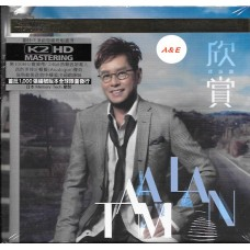 Alan Tam 譚詠麟 欣賞 K2HD CD Limited No. Edition