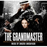 Wong Kar Wai The Grandmaster 王家衛 一代宗師 CD 美國版